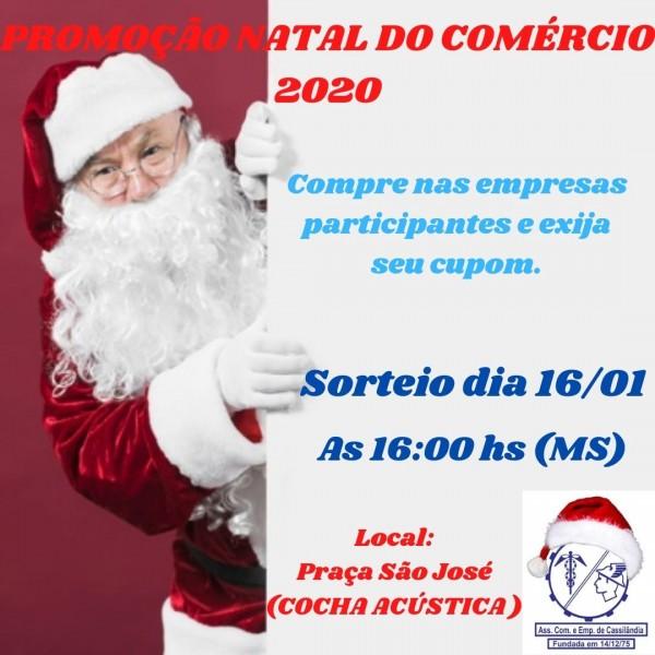 Cassilândia: promoção Natal do Comércio está chegando ao final; aproveite