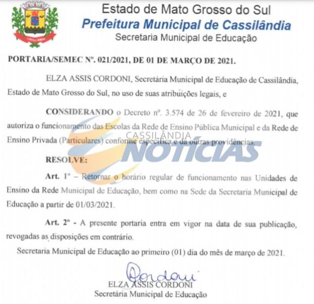 Cassilândia: Secretaria de Educação retorna horário normal de atendimento