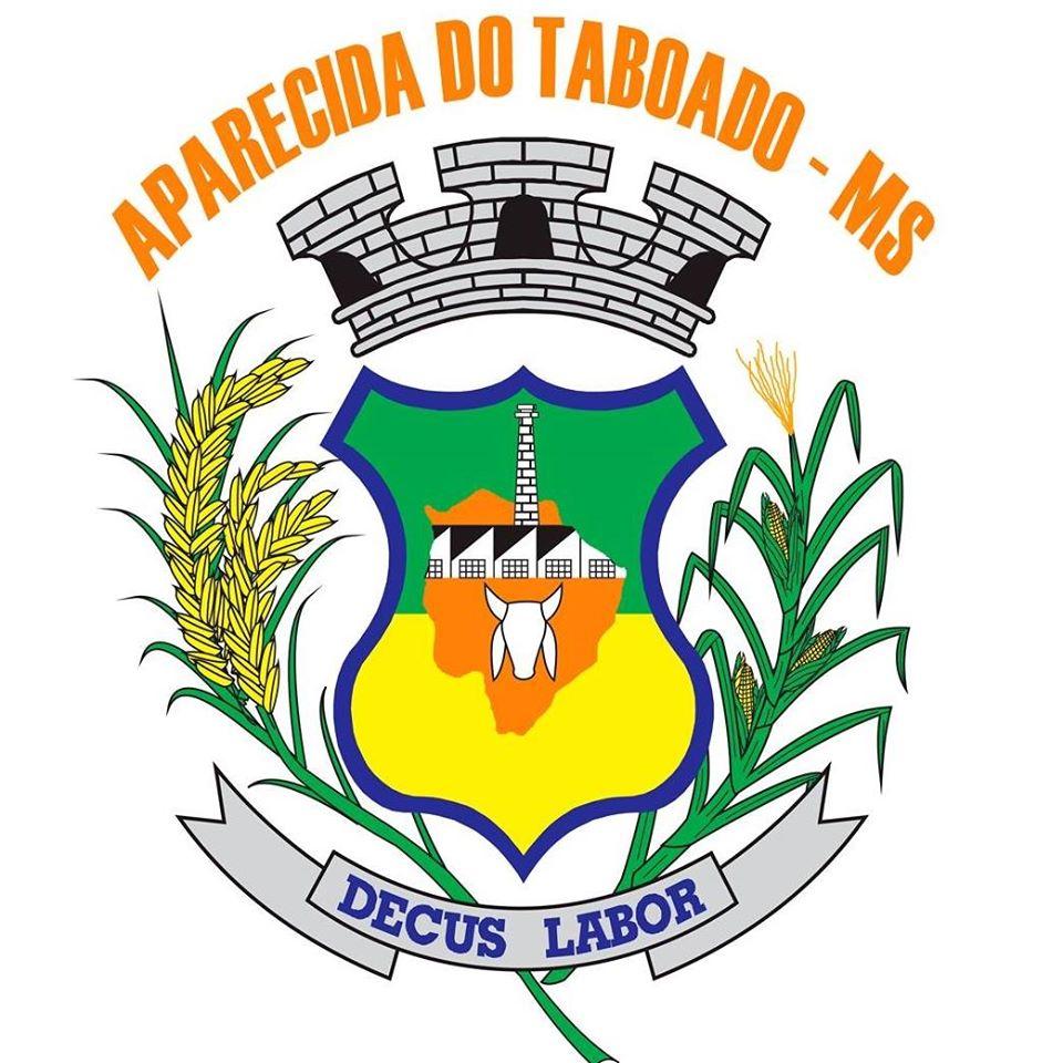 Prefeitura divulga classificação preliminar do Processo Seletivo Simplificado